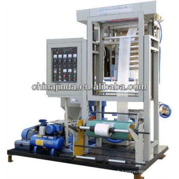 Sj45-50 (500-700) Machine d'extrusion de film Mini PE