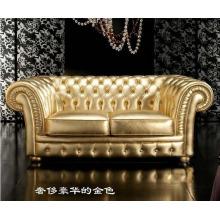 Modern European Living Room Leather Chesterfield Sofa
