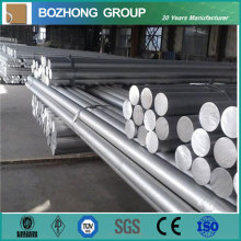 2124 Aluminum Bar on Hot Sale