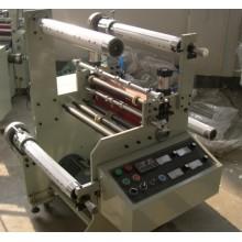 Film Auto Laminator Machine, Auto Laminating Machine