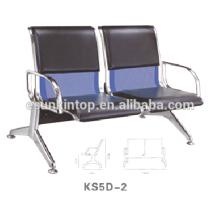 Cadeiras de duas cadeiras para uso comercial, para escritório / hospital, braço de alumínio e acabamento de pernas (KS5D-2)