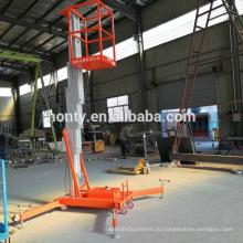 6 м вертикальный подъемник