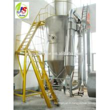 LPG-100 à haute vitesse Séchoir centrifuge à poudre à lait