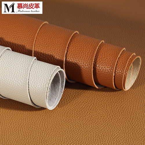 Lychee Patter Pu Leather