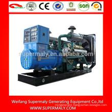 Factory price generators 120kva