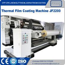 Máquina de filme de laminação térmica Bopp