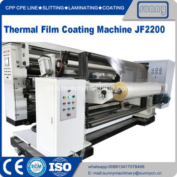 BOPP-Thermofilm-Extrusionslaminiermaschine