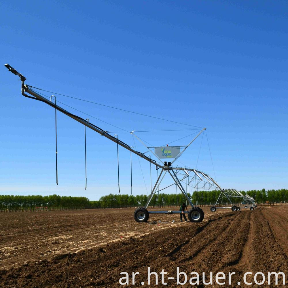 Center Pivot Irrigation 4