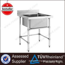 2017 Modern Restaurant Free Standing Stainless Steel Kitchen Sink