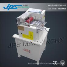 JPS-160 Высококачественная расширяемая гильза, машина для резки рукавов ПВХ