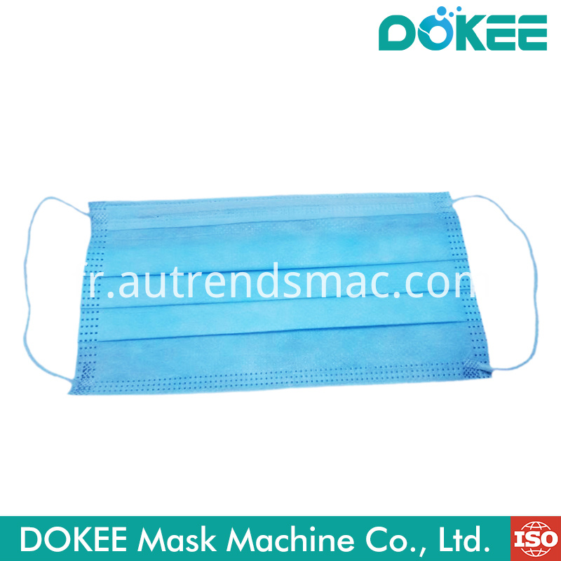 Automatic Surgical Face Mask Machine