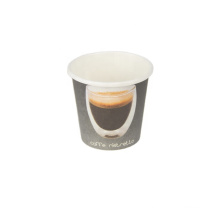 food safety tasting kids DIY cute cartoon mini hot drink 8oz paper cup wholesale recyclable from anhui anqing