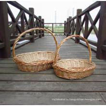 (BC-WB1016) High Quality Handmade Natural Willow Basket/Gift Basket