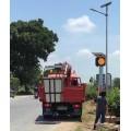 LED Solar Street Light For Street For Village