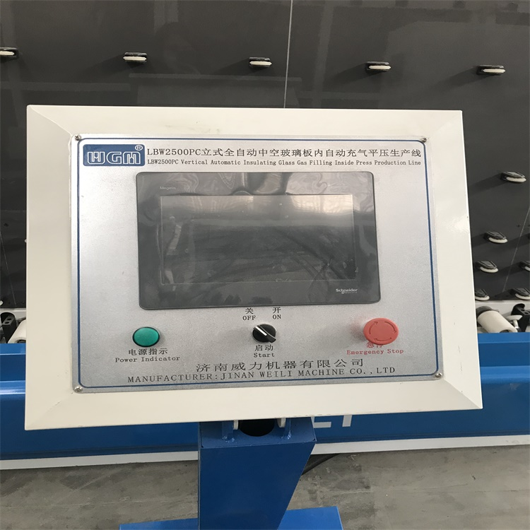 touch screen of insulated glass machine