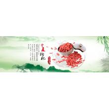 Organic Chinese Goji Berry, Chinese Wolfberry, Traditional Chinese Medicine