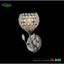 Новый дизайн европейского светильника настенного светильника Enery для дома