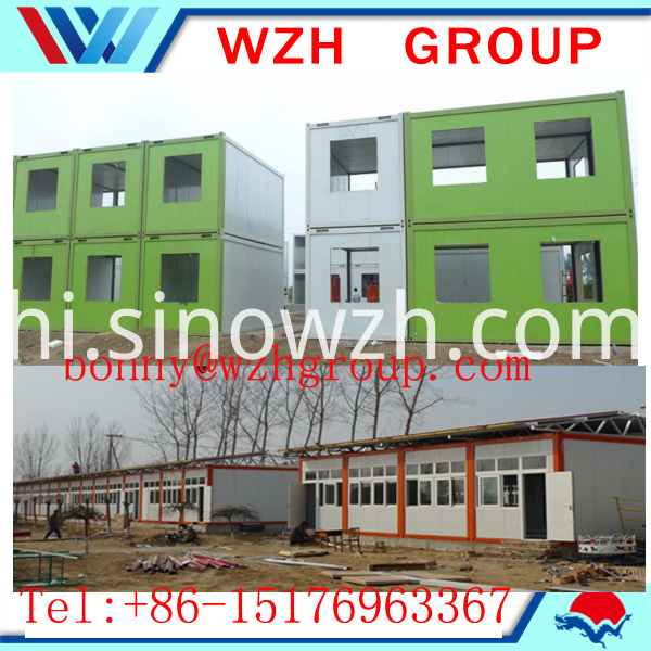 folding container house