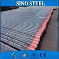 PTCP / API 5CT casse Pipe/Seamless Steel Tube