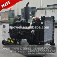 50kva Weifang KOFO diesel groupe électrogène prix