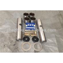 dongfeng front steering knuckle king pin repair kit 30N-01021