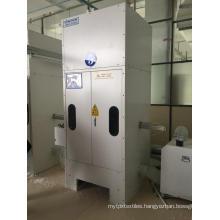 Automated Down Feeder Machine