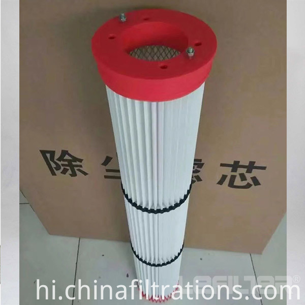WAM Filter Cartridge