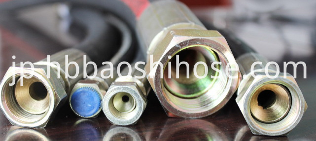 Hydraulic Support Tube Assembly
