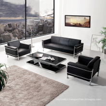 Modern Simple Leisure Office Leather Sofa
