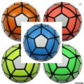 Gros cuir personnalisé pas cher match ballon de football collé thermique en vrac taille 5 formation