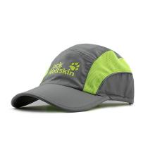 Vente chaude Hight Quantité Chapeaux ajustés Casquettes de sport (CA1802)