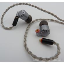 Hi-Fi стерео наушники-вкладыши