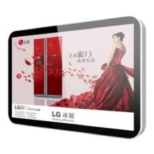 42-Zoll-LCD-Anzeigen-Maschine für den Busbahnhof