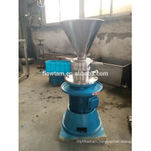 china made vertical muti-functional colloid mill grinder