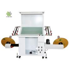 Машина для проверки этикеток / машина для проверки этикеток