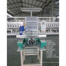 Solo cabeza bordado máquina precios FW-M1501