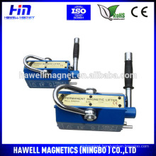 permanent magnetic lid lifter