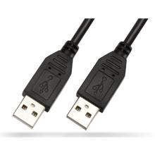 USB 2.0 Kabel Typ A Stecker auf A-männlich