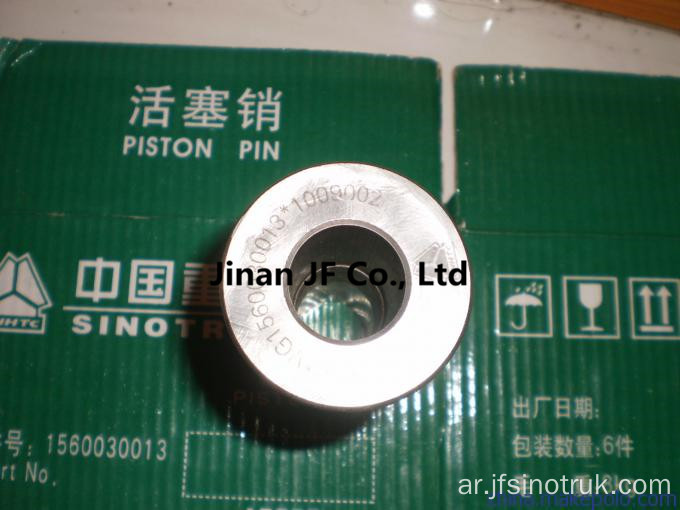 VG1246030002 VG1560030013 61560030013 Howo Piston Pin