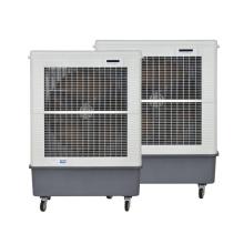 Verstellbare tragbare Klimaanlage mit Fernbedienung