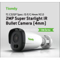 2MP Super Starlight IR Bullet Kamera 4mm TC-C32GP2.0