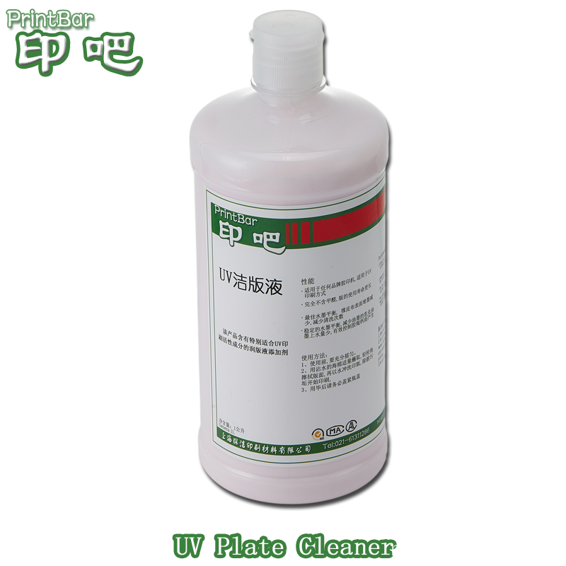 Percetakan UV Plate cleaner Remover Plate