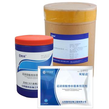Antibióticos de premezcla de fumarato de tiamulina