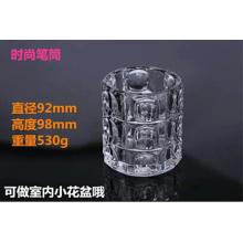 Alta qualidade copo de vidro de cerveja baratos com bom preço Kb-Hn07700