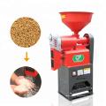 DAWN AGRO Máquinas de Fresagem de Arroz Máquinas de descasque e Polisher Equipment