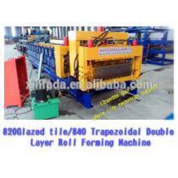 1200MM Feeding Glazed profile and Trapezoidal Double Layer Forming Machine