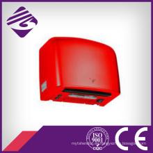 Secador de manos automático rojo pequeño (JN72013)