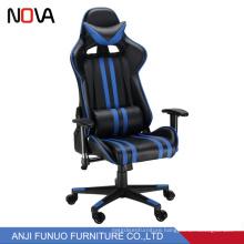 New Stylish Reclining Gaming Rocker Chair Recaro Chairs