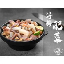Mezcla de mariscos congelados con pulpo, calamar, carne de mejillón, rape, camarón, palito de cangrejo