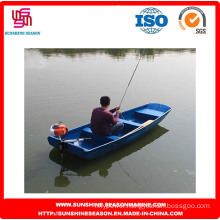 Simple High Quality Fiberglass Fishing Boat (SFG-01)